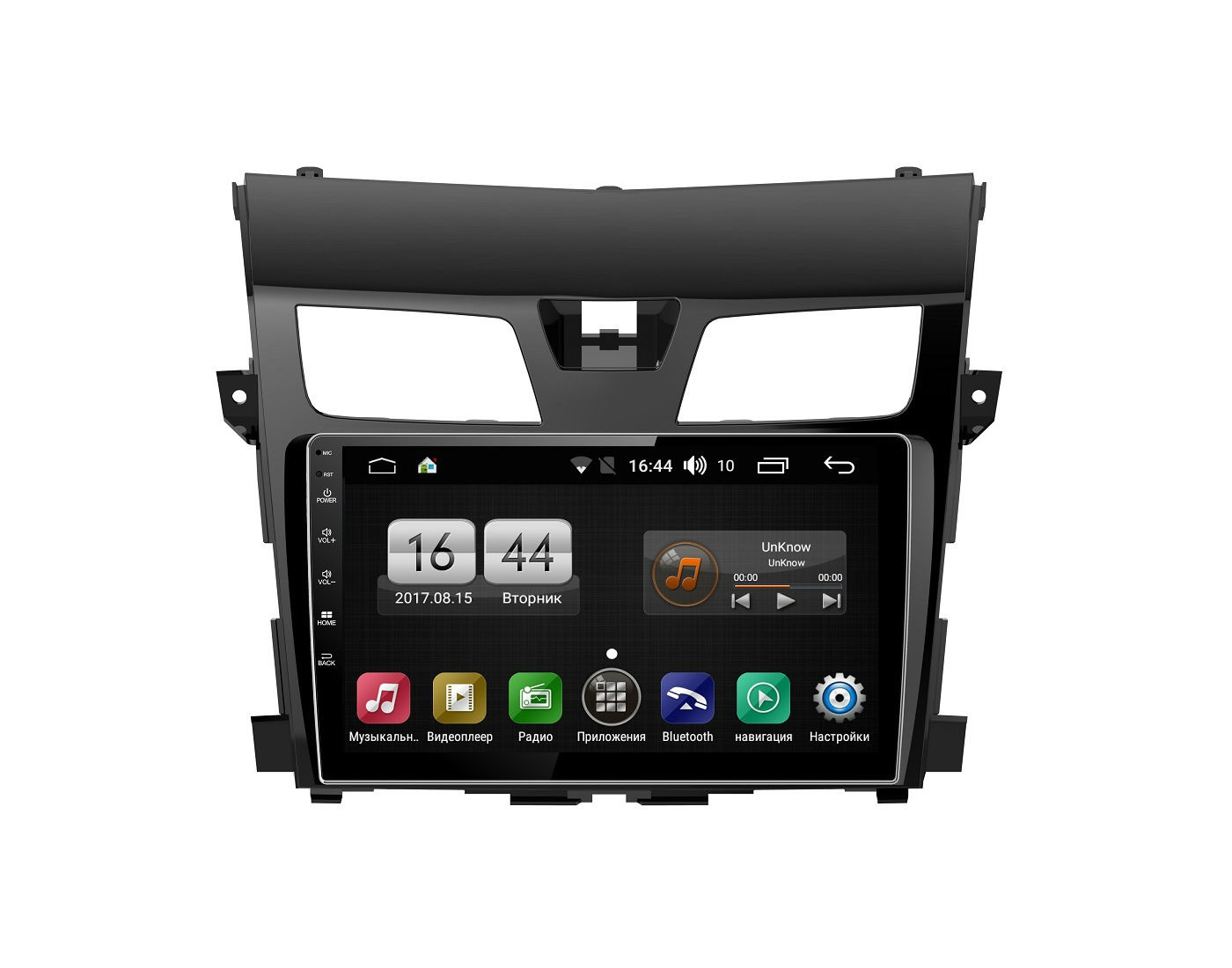 Штатная магнитола FarCar s195 для Nissan Teana 2013+ на Android (LX2004R) (+ Камера заднего вида в подарок!)