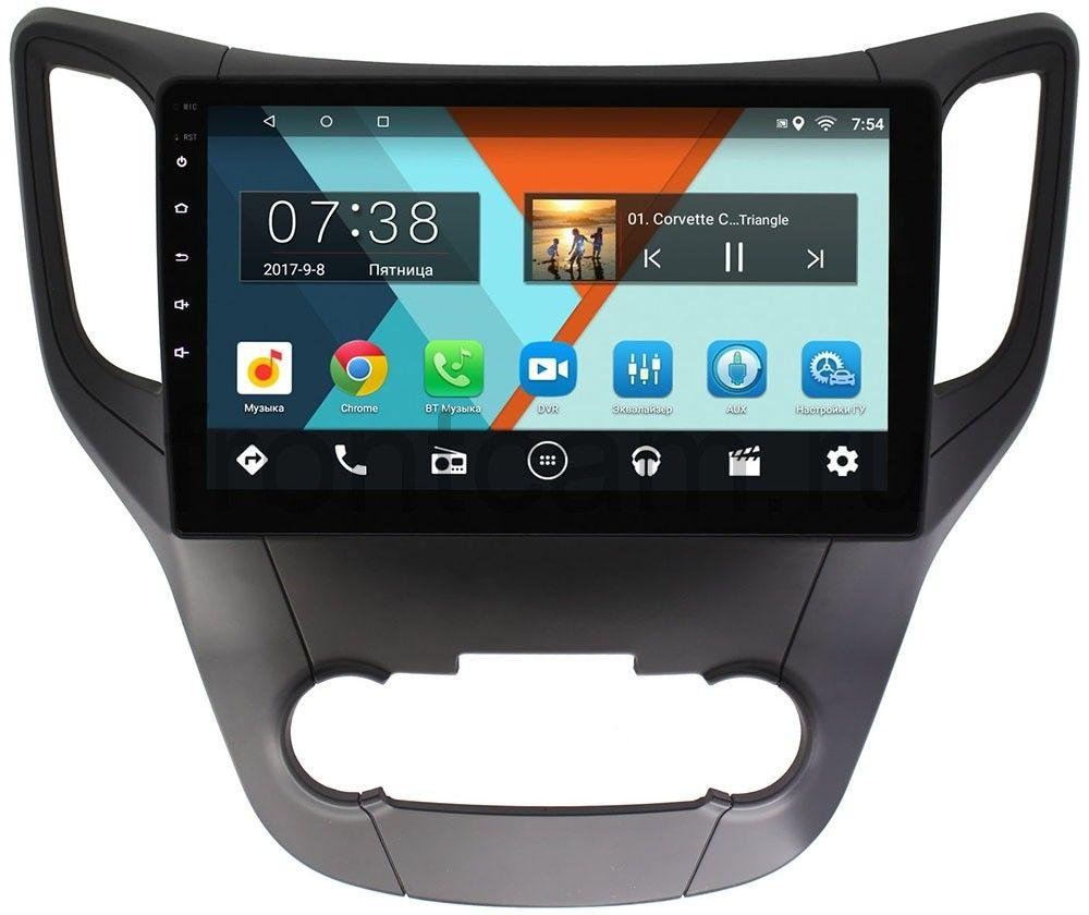 Штатная магнитола Changan CS35 Wide Media MT1041MF-2/16 на Android 7.1.1 (+ Камера заднего вида в подарок!)