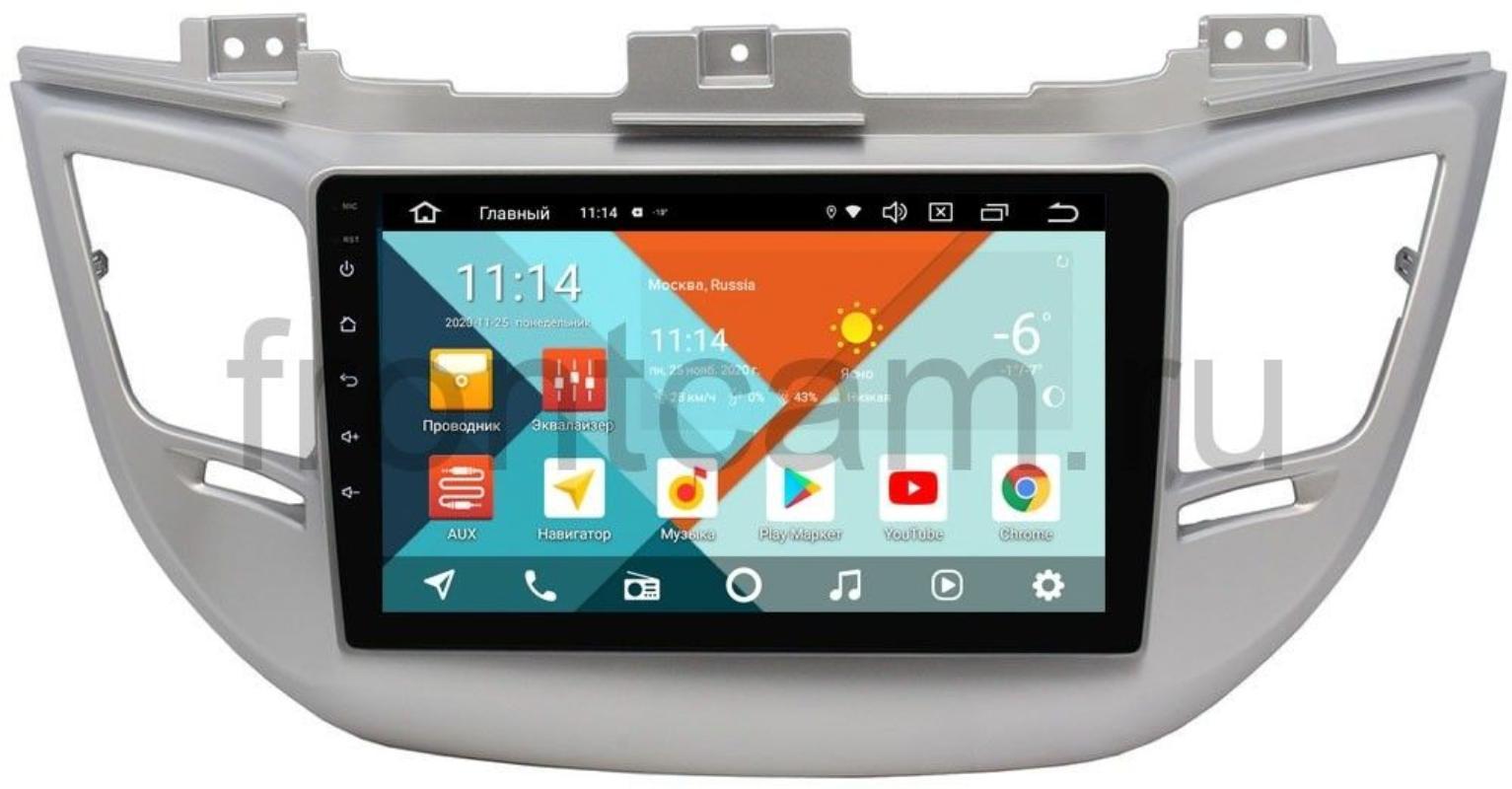 Штатная магнитола Wide Media KS9042QR-3/32 DSP CarPlay 4G-SIM для Hyundai Tucson III на Android 10 (для авто с камерой) (+ Камера заднего вида в подарок!)