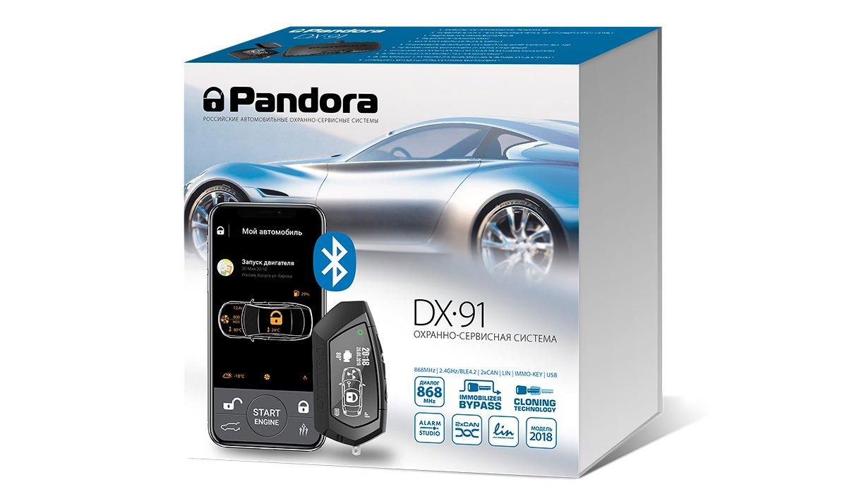 Автосигнализация Pandora DX 91 автосигнализация pandora dx 50s 2can lin immo key
