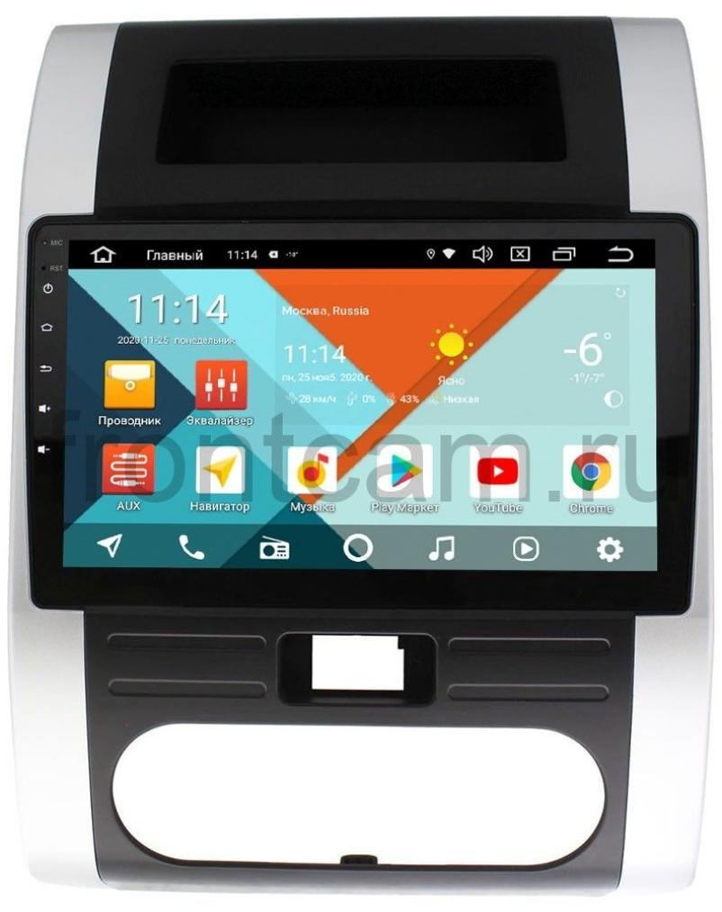 Штатная магнитола Wide Media KS1011QR-3/32 DSP CarPlay 4G-SIM для Nissan X-Trail II (T31) на Android 10 (+ Камера заднего вида в подарок!)