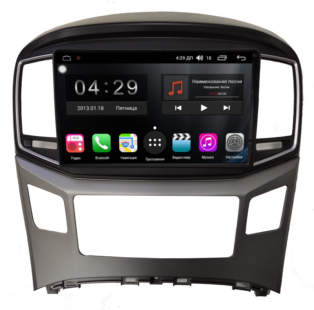 Штатная магнитола FarCar s300-SIM 4G для Hyundai Starex H1 на Android (RG586R) (+ Камера заднего вида в подарок!)