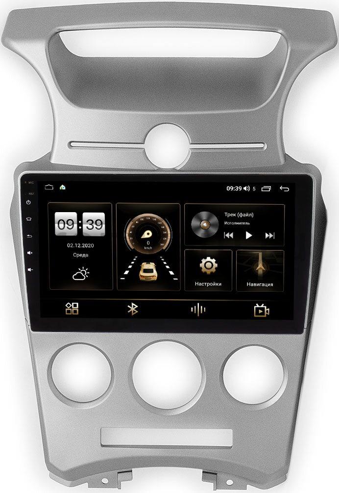 Штатная магнитола Kia Carens II 2006-2012 (с кондиционером) LeTrun 4166-9-1054 на Android 10 (4G-SIM, 3/32, DSP, QLed) (+ Камера заднего вида в подарок!)
