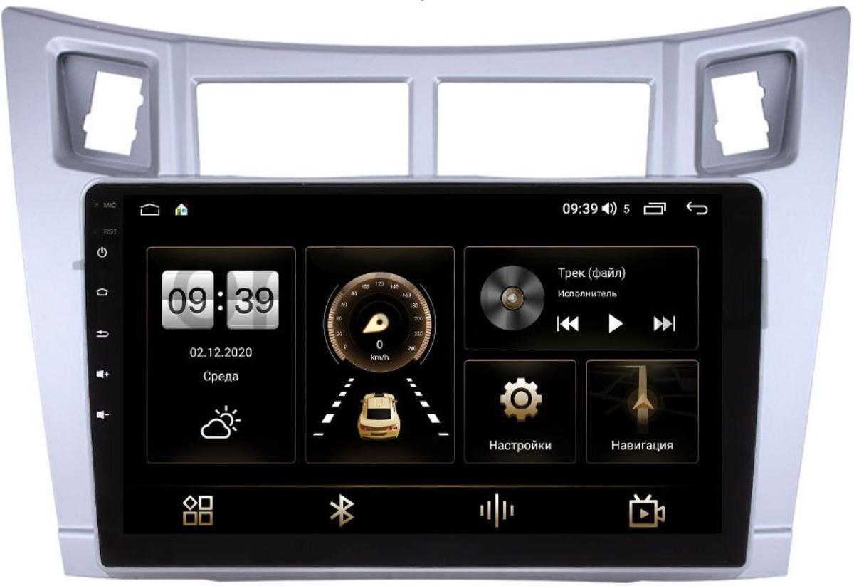Штатная магнитола LeTrun 3792-9-100 для Toyota Yaris II (XP90) 2005-2010, Vitz II (XP90) 2005-2010 (серебро) на Android 10 (4/64, DSP, QLed) С оптическим выходом (+ Камера заднего вида в подарок!)