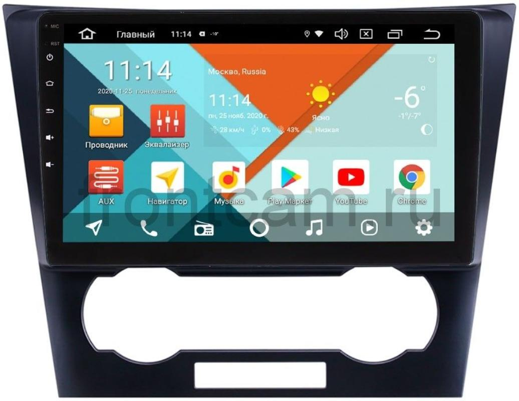 Штатная магнитола Chevrolet Epica I 2006-2012 Wide Media KS9-553QM-2/32 DSP CarPlay 4G-SIM Android 10 (+ Камера заднего вида в подарок!)