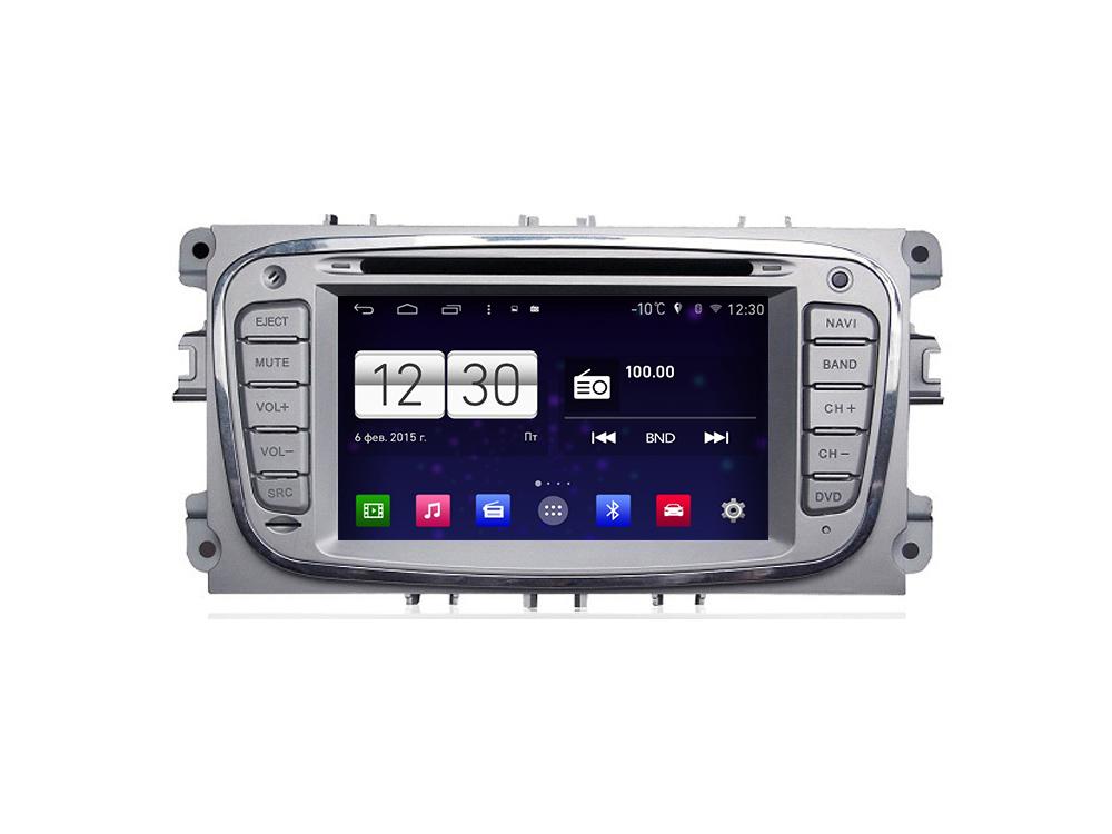 Штатная магнитола FarCar s160 для Ford Focus, Mondeo, C-Max, Galaxy на Android (m003) штатная магнитола farcar s160 для audi a4 m050
