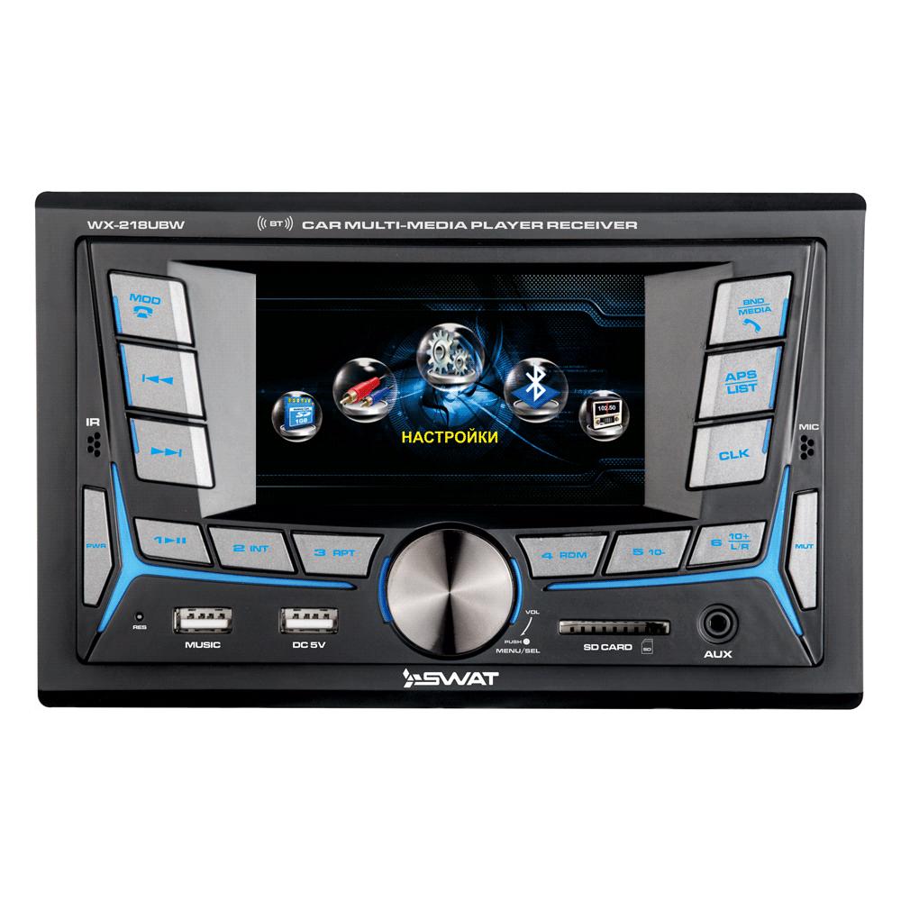 Магнитола SWAT WX-218UBWАвтомагнитолы 2 DIN<br>4 цветной TFT дисплей высокого разрешения. Формат экрана 16 : 9. Разрешение видео: 1080x720 пикселей. Поддержка ID3 тегов.