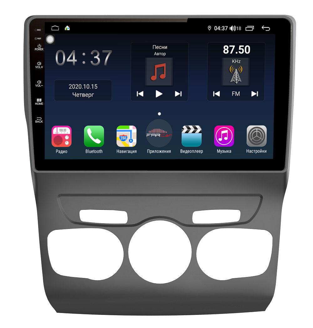 Штатная магнитола FarCar s400 для Citroen C4 на Android (TG2006R) (+ Камера заднего вида в подарок!)