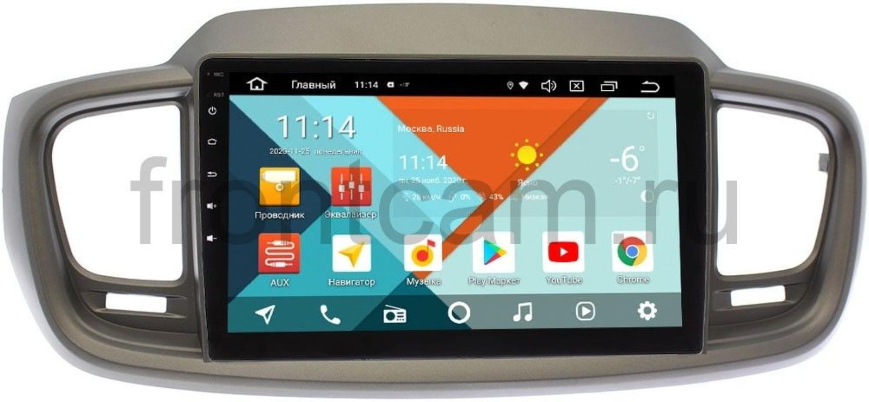 Штатная магнитола Kia Sorento III Prime Wide Media KS1125QR-3/32 DSP CarPlay 4G-SIM на Android 10 (+ Камера заднего вида в подарок!)