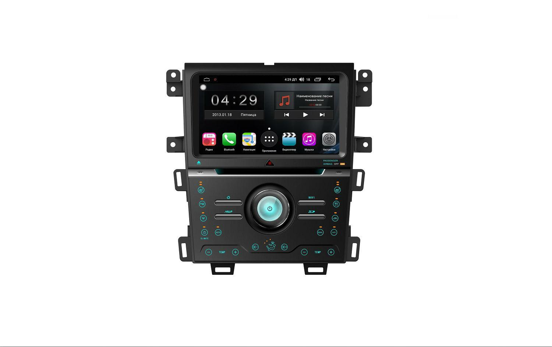 Штатная магнитола FarCar s200+ для Ford Explorer 2012-2017 на Android (A254) штатная магнитола farcar s160 для ford fusion explorer expedition mustang на android m148