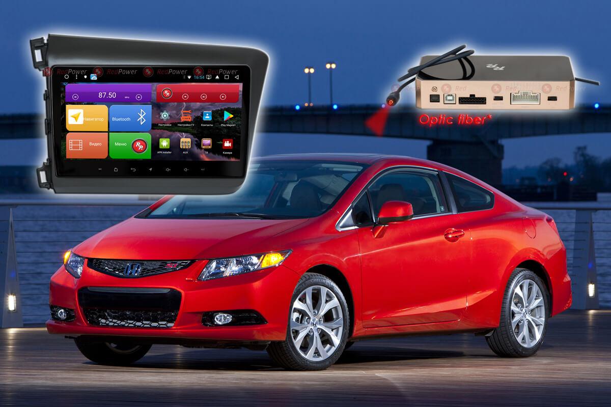 Автомагнитола для Honda Civic (Седан) RedPower K 51132 R IPS DSP ANDROID 8+ (+ Камера заднего вида в подарок!)