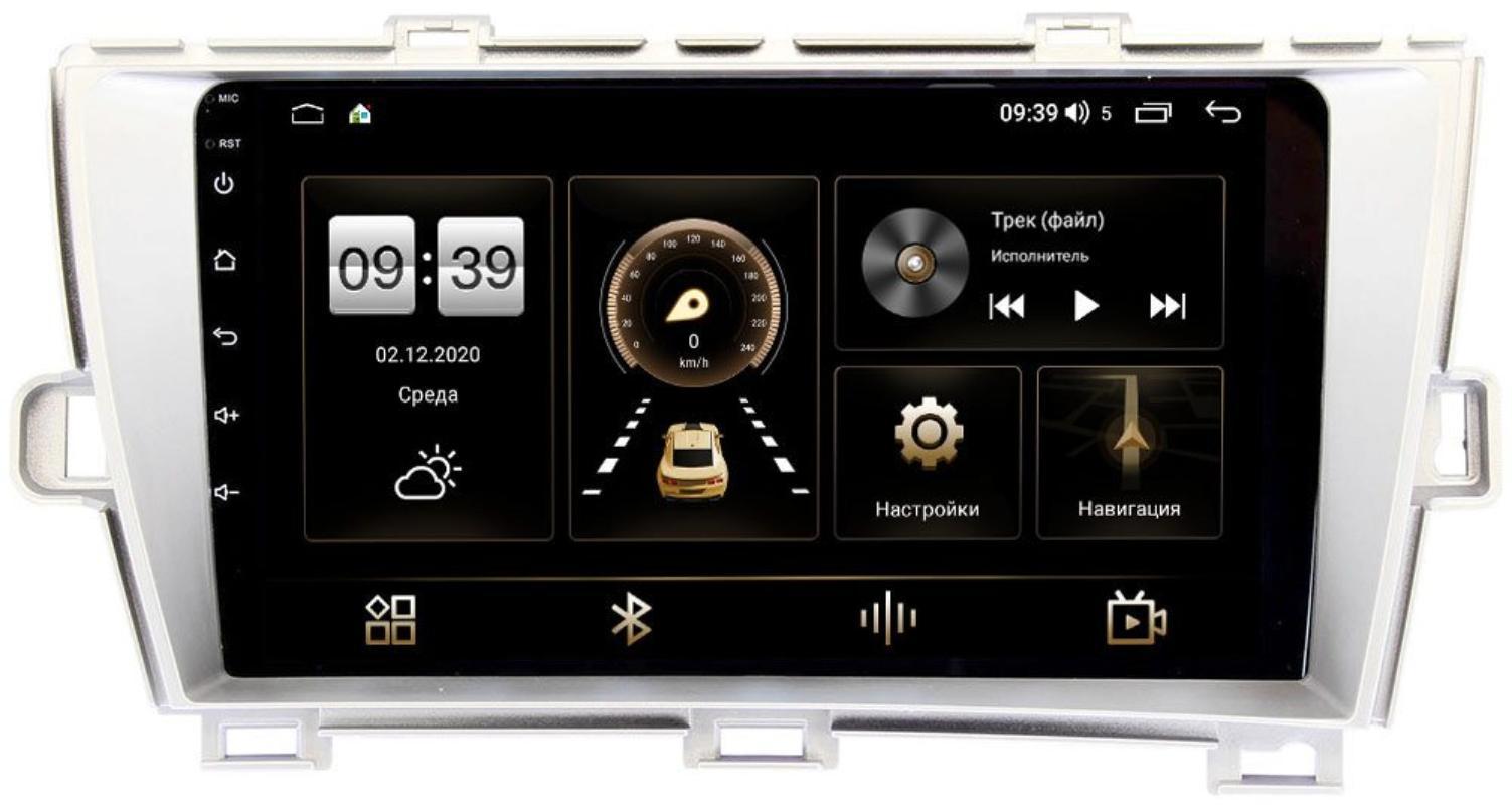 Штатная магнитола LeTrun 4196-9211 для Toyota Prius III (XW30) 2009-2015 (левый руль) серебро на Android 10 (6/128, DSP, QLed) С оптическим выходом (+ Камера заднего вида в подарок!)
