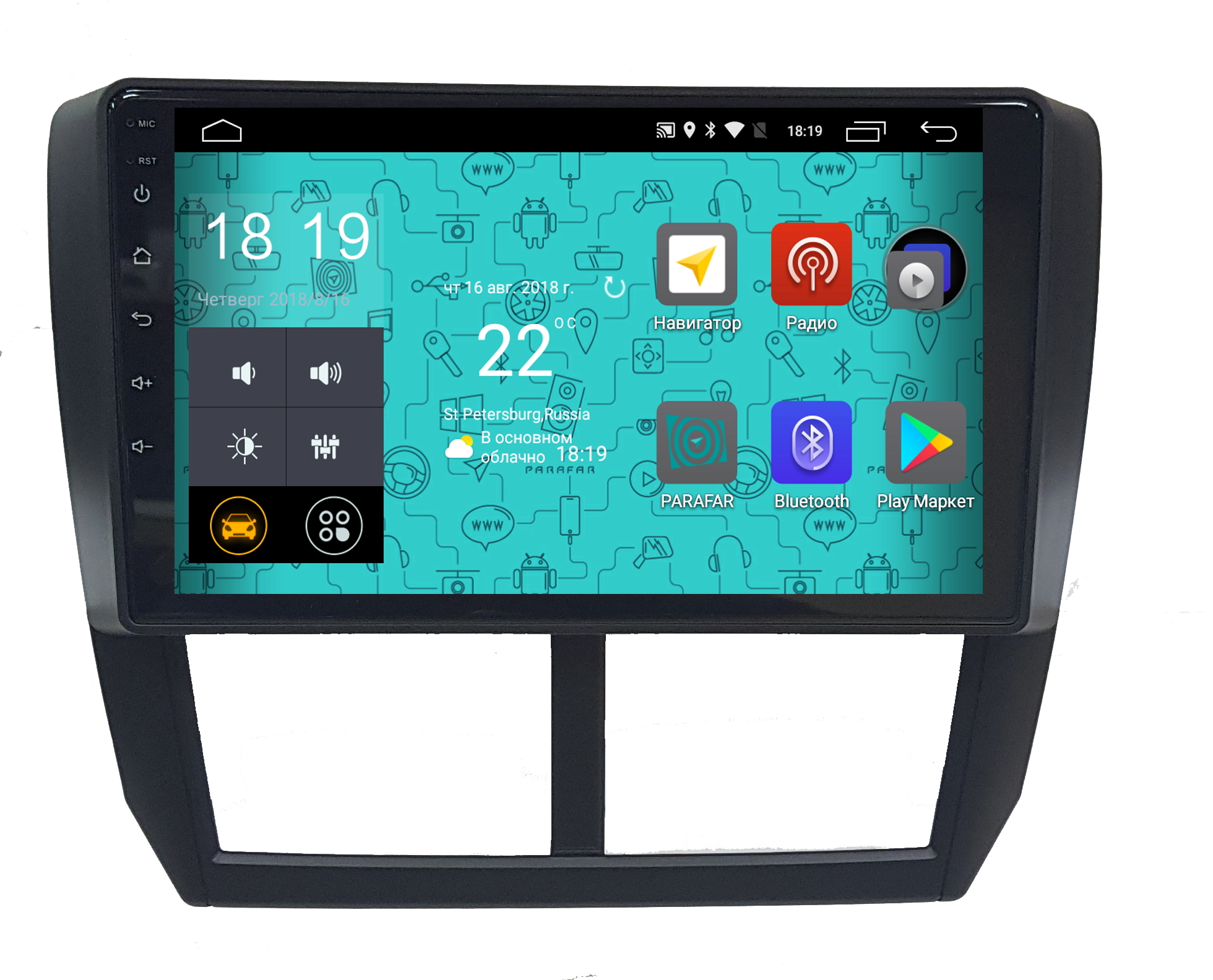 Штатная магнитола Parafar 4G/LTE с IPS матрицей для Subaru Forester 2008-2013 на Android 7.1.1 (PF636) unlocked netger 4g 150mbps sierra wireless router aircard 770s 4g lte mobile wifi hotspot dongle 4g pocket wifi