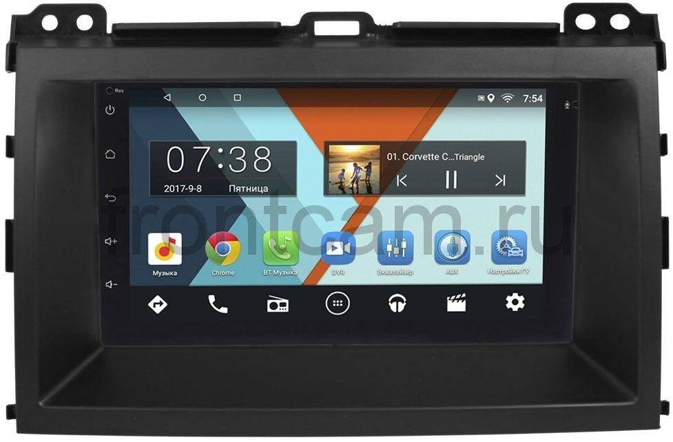 Штатная магнитола Toyota LC Prado 120 2002-2009 Wide Media MT7001-RP-TYLP12X-12 на Android 7.1.1Wide Media<br>MT – самая доступная линейка этого бренда, но мы постарались учесть пожелания наших клиентов и сделали, пожалуй, лучший продукт среди бюджетных моделей других брендов.