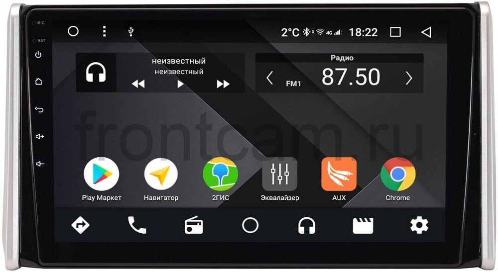 Штатная магнитола Toyota RAV4 (XA50) 2018-2020 Wide Media CF1097PM-4/64 на Android 9.1 (TS9, DSP, 4G SIM, 4/64GB) (+ Камера заднего вида в подарок!)