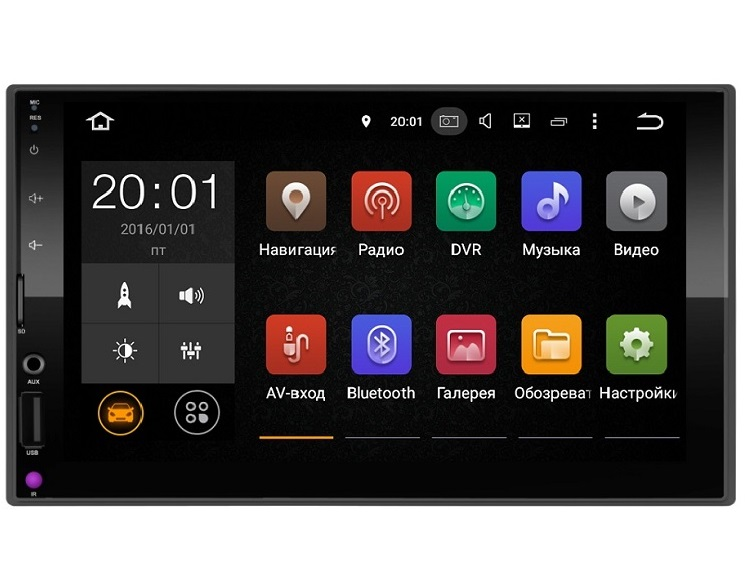 Штатная магнитола FarCar s130 для Universal на Android (R807SB) (+ Камера Заднего Вида в ПОДАРОК) штатная магнитола farcar s130 для volkswagen skoda universal на android 7 1 w370