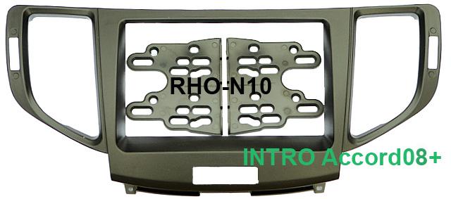 Переходная рамка Intro RHO-N10 для Honda Accord 2008-12 2DIN (крепеж) переходная рамка metra 95 8902 для subaru impreza forester xv 2008 12 2din крепеж