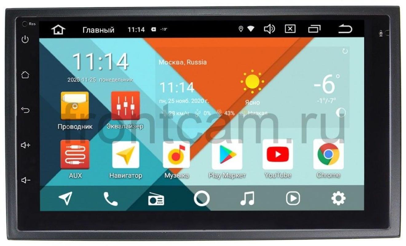 Штатная магнитола Газель Next Wide Media KS7001QR-3/32-RP-CHTG-46 на Android 10 (DSP CarPlay 4G-SIM) (+ Камера заднего вида в подарок!)