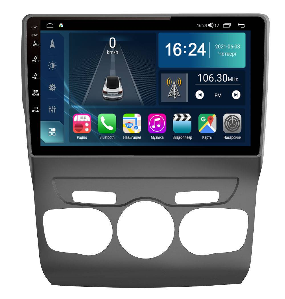 Штатная магнитола FarCar s400 для Citroen C4 на Android (TG2006M)