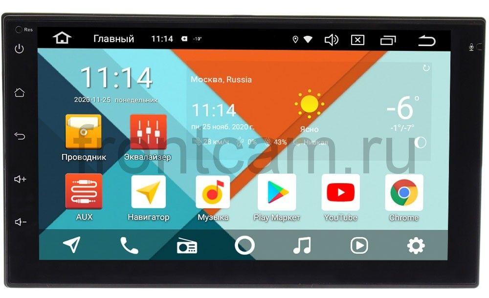 2 DIN универсальная магнитола Wide Media MT7001PK-2/16 Android 9.1 (DSP 3G-SIM) (+ Камера заднего вида в подарок!)
