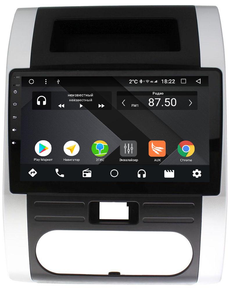 Штатная магнитола Nissan X-Trail II (T31) 2007-2014 Wide Media CF1011-OM-4/64 на Android 9.1 (TS9, DSP, 4G SIM, 4/64GB) (+ Камера заднего вида в подарок!)