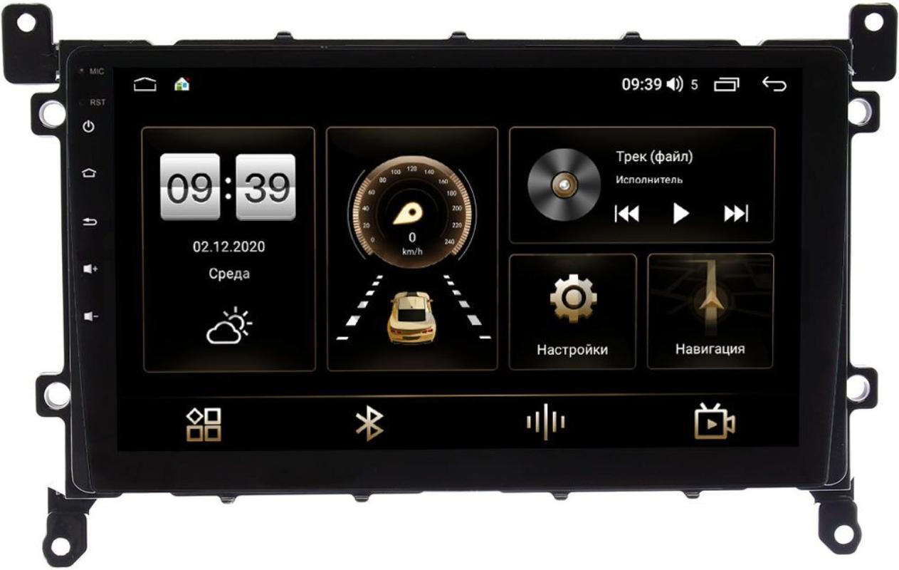 Штатная магнитола Toyota Prius IV (XW50) 2015-2021 LeTrun 4166-9-TO380N на Android 10 (4G-SIM, 3/32, DSP, QLed) (+ Камера заднего вида в подарок!)