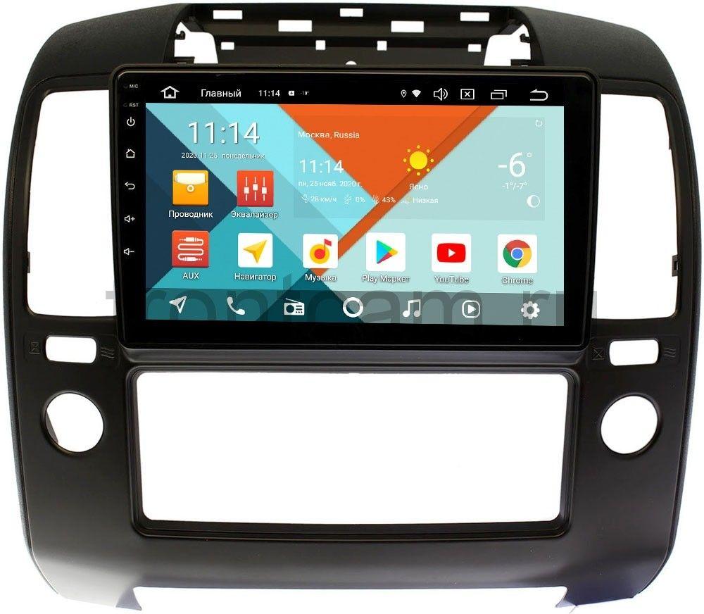 Штатная магнитола Nissan Navara (Frontier) III (D40) Wide Media KS1103QR-3/32 DSP CarPlay 4G-SIM на Android 10 (+ Камера заднего вида в подарок!)