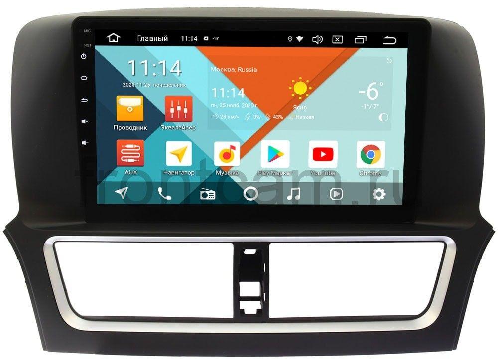 Штатная магнитола Wide Media KS1037QR-3/32 DSP CarPlay 4G-SIM для Faw Besturn X80 (2018-2019) на Android 10 (+ Камера заднего вида в подарок!)
