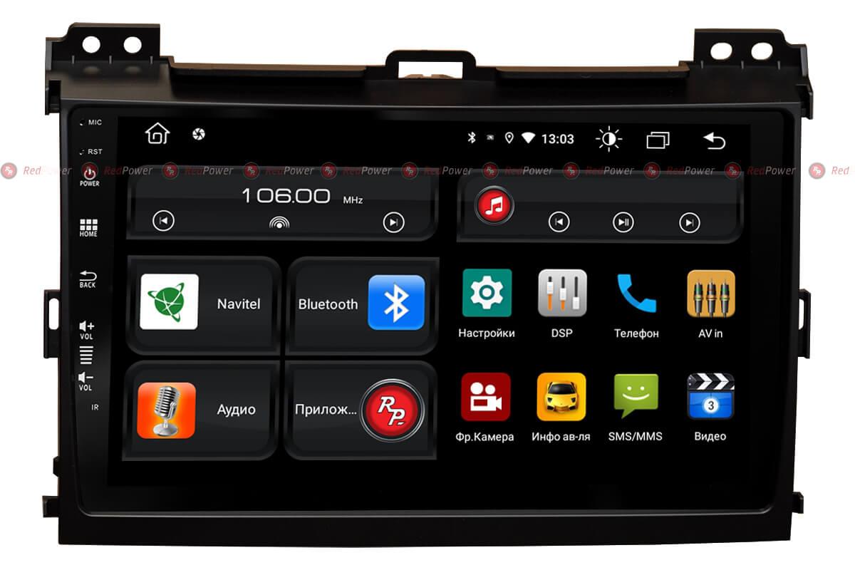 Автомагнитола для Toyota Land Cruiser Prado 120 (2002-2009) RedPower 61182 (+ Камера заднего вида в подарок!)