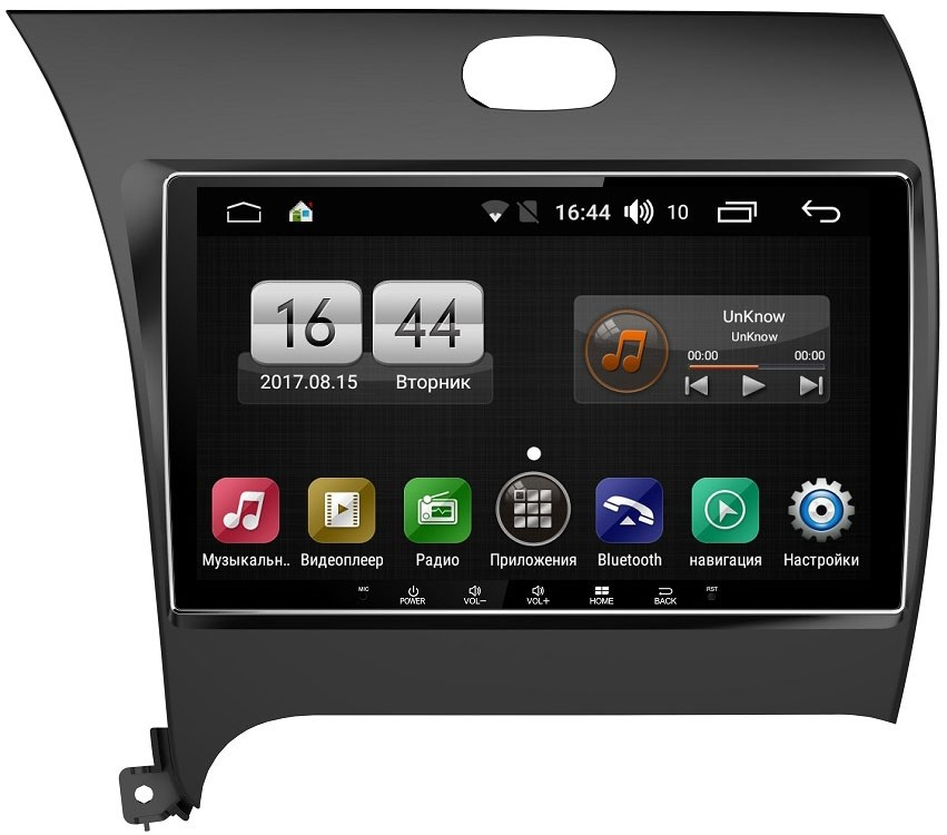 Штатная магнитола FarCar s195 для Kia Cerato 2013+ на Android (LX280R) (+ Камера заднего вида в подарок!)