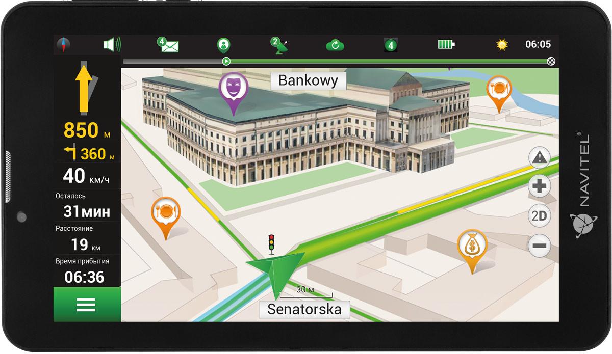 Планшетный GPS-навигатор Navitel T700 3G (+ Разветвитель в подарок!)