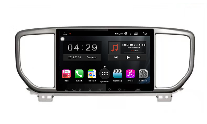 Штатная магнитола FarCar s300 для KIA Sportage на Android (RL1143R) (+ Камера заднего вида в подарок!)