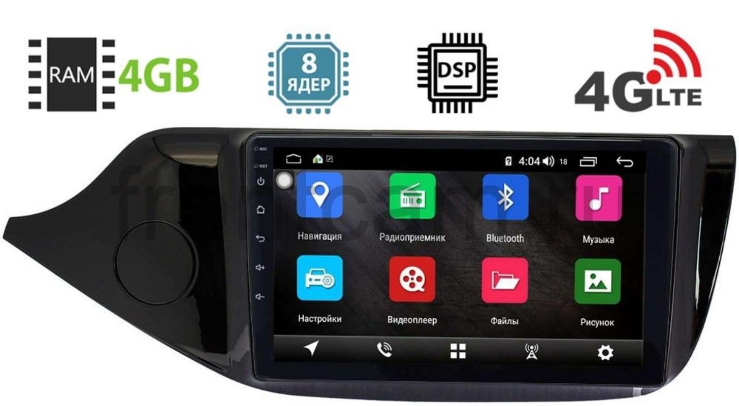 Штатная магнитола Kia Ceed II 2012-2018 (глянец) LeTrun 2840-2944 на Android 8.1 (8 ядер, 4G SIM, DSP, 4GB/64GB) 9209 (+ Камера заднего вида в подарок!)