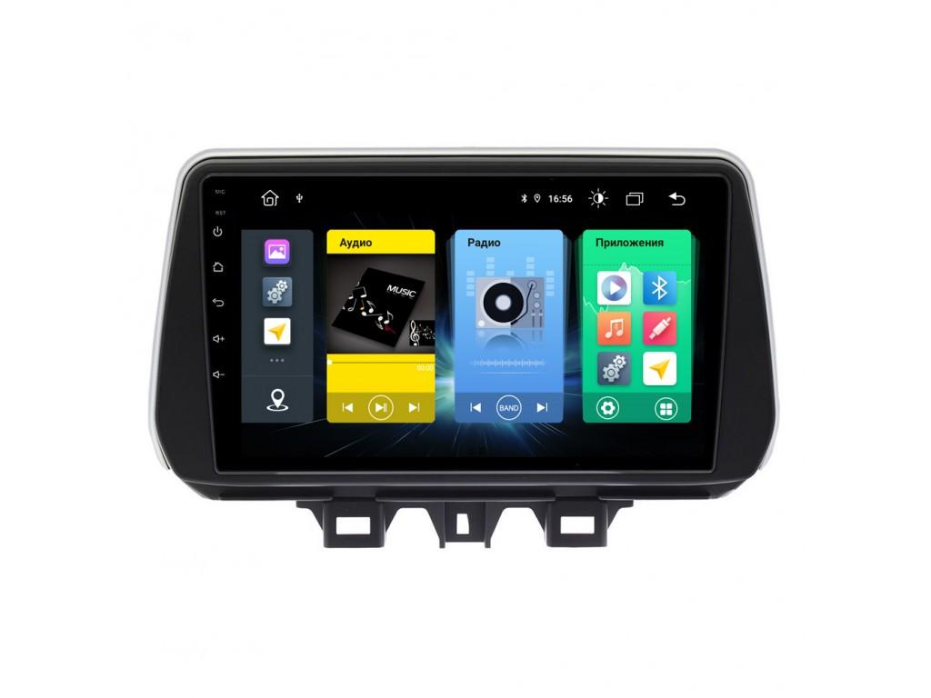 Головное устройство vomi FX318R9-MTK-LTE для Hyundai Tucson 2018+ (+ Камера заднего вида в подарок!)