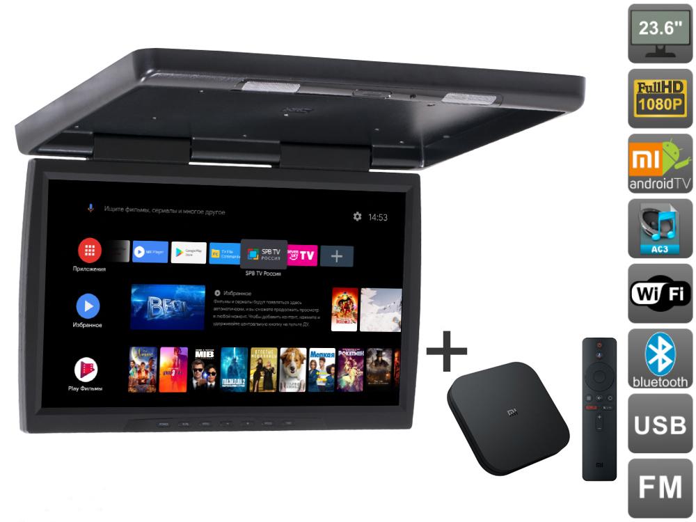 Потолочный монитор Avel на Android AVS2230MPP (черный) + Xiaomi Mi Box S + AV120520DC (+ Автомобильные коврики для впитывания влаги в подарок!)