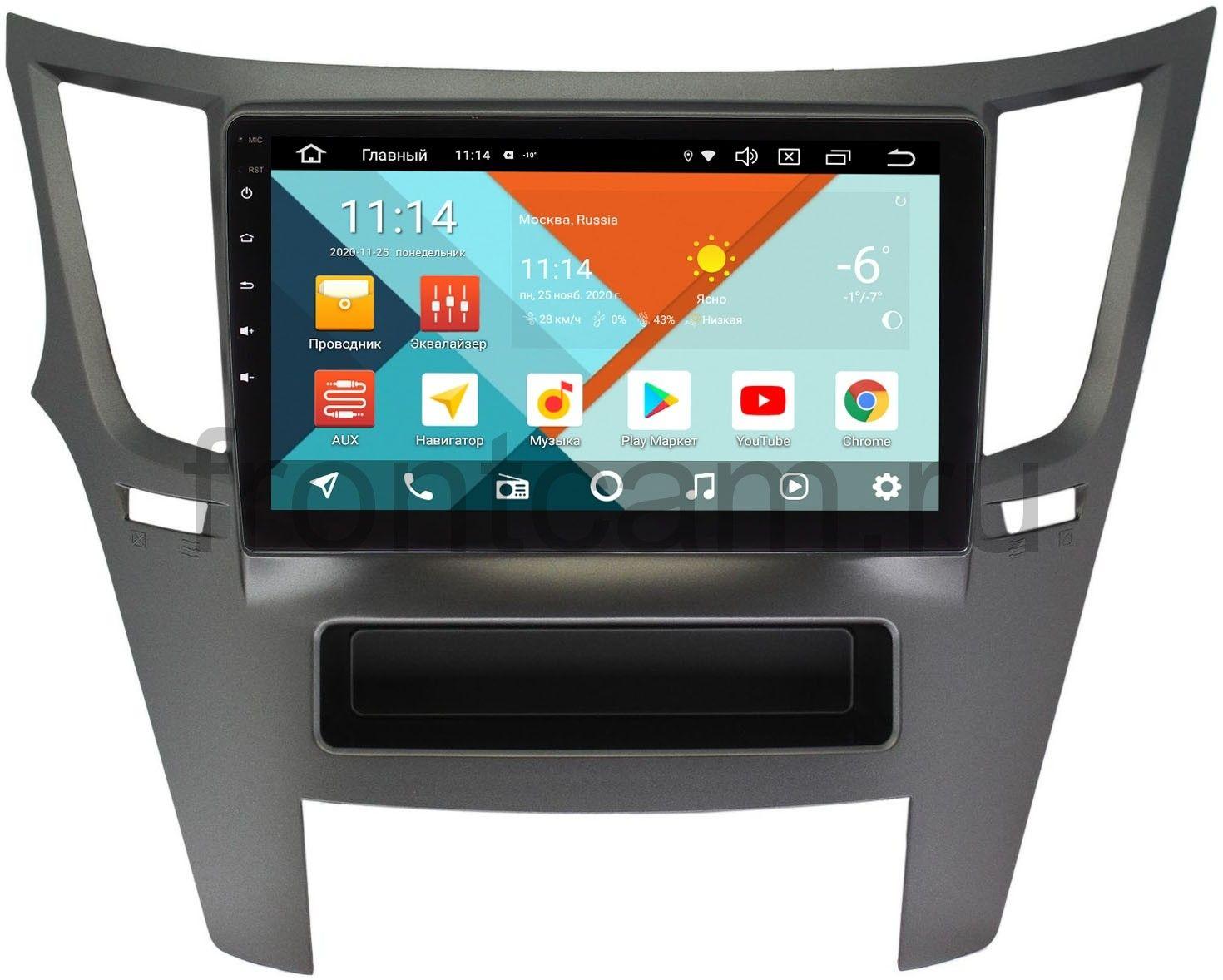 Штатная магнитола Subaru Legacy V, Outback IV Wide Media KS9051QR-3/32 DSP CarPlay 4G-SIM на Android 10 (+ Камера заднего вида в подарок!)