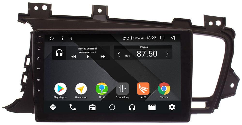 Штатная магнитола Kia Optima III 2010-2013 Wide Media CF9016-OM-4/64 на Android 9.1 (TS9, DSP, 4G SIM, 4/64GB) для авто с камерой (+ Камера заднего вида в подарок!)