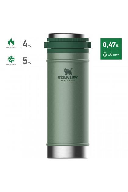 Темно-зеленая термокружка с кофе-прессом STANLEY Classic 0,47L 10-01855-014