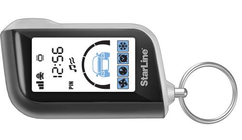 Автосигнализация StarLine A63 GSM ECO starline twage a93 gsm