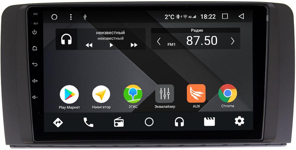Штатная магнитола Mercedes R-klasse Wide Media CF9150-OM-4/64 на Android 9.1 (TS9, DSP, 4G SIM, 4/64GB) (+ Камера заднего вида в подарок!)