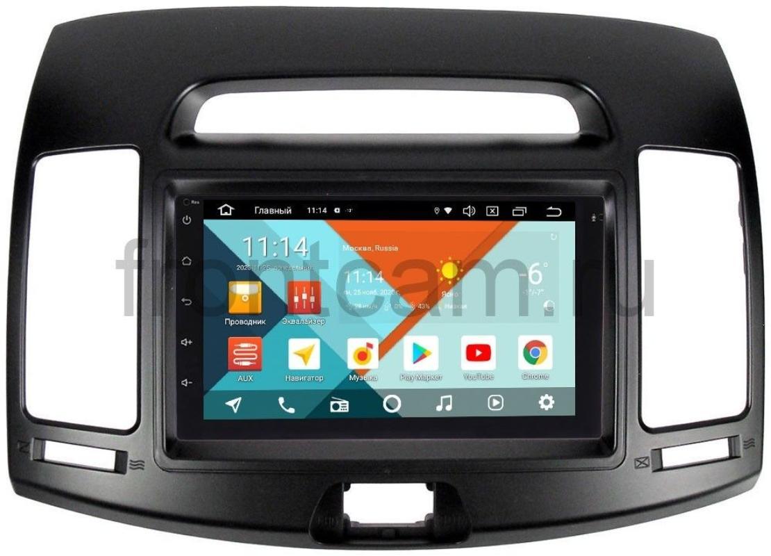 Штатная магнитола Hyundai Elantra IV (HD) Wide Media KS7001QR-3/32-RP-HDHD-30 на Android 10 (DSP CarPlay 4G-SIM) (+ Камера заднего вида в подарок!)