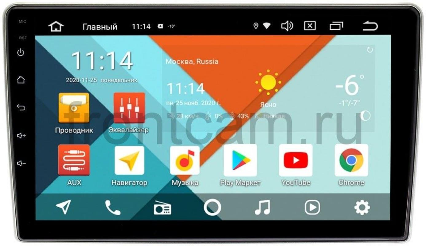 Штатная магнитола Peugeot 3008 I, 5008 I, Partner Tepee II, 207 I, 307 I, Expert II (тип 1) (серая) Wide Media KS9101QR-3/32 DSP CarPlay 4G-SIM Android 10 (+ Камера заднего вида в подарок!)