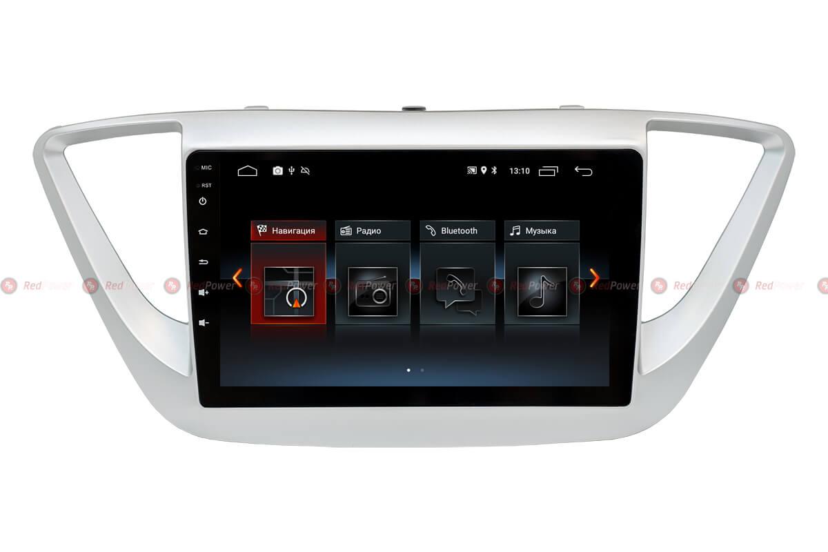 Автомагнитола Redpower 30167 IPS Hyundai Solaris (2017+) Android 8.1 (+ камера заднего вида)RedPower<br>Магнитола на 4-х ядерном процессоре с  2 Гб оперативной памяти, стекло 2.5D мультитач, приятное на ощупь с презентабельным внешним видом. Подсветка кнопок RGB.<br>На борту GPS/ГЛОНАСС модуль, есть возможность подключения к сети Интернет. Android 8.1.