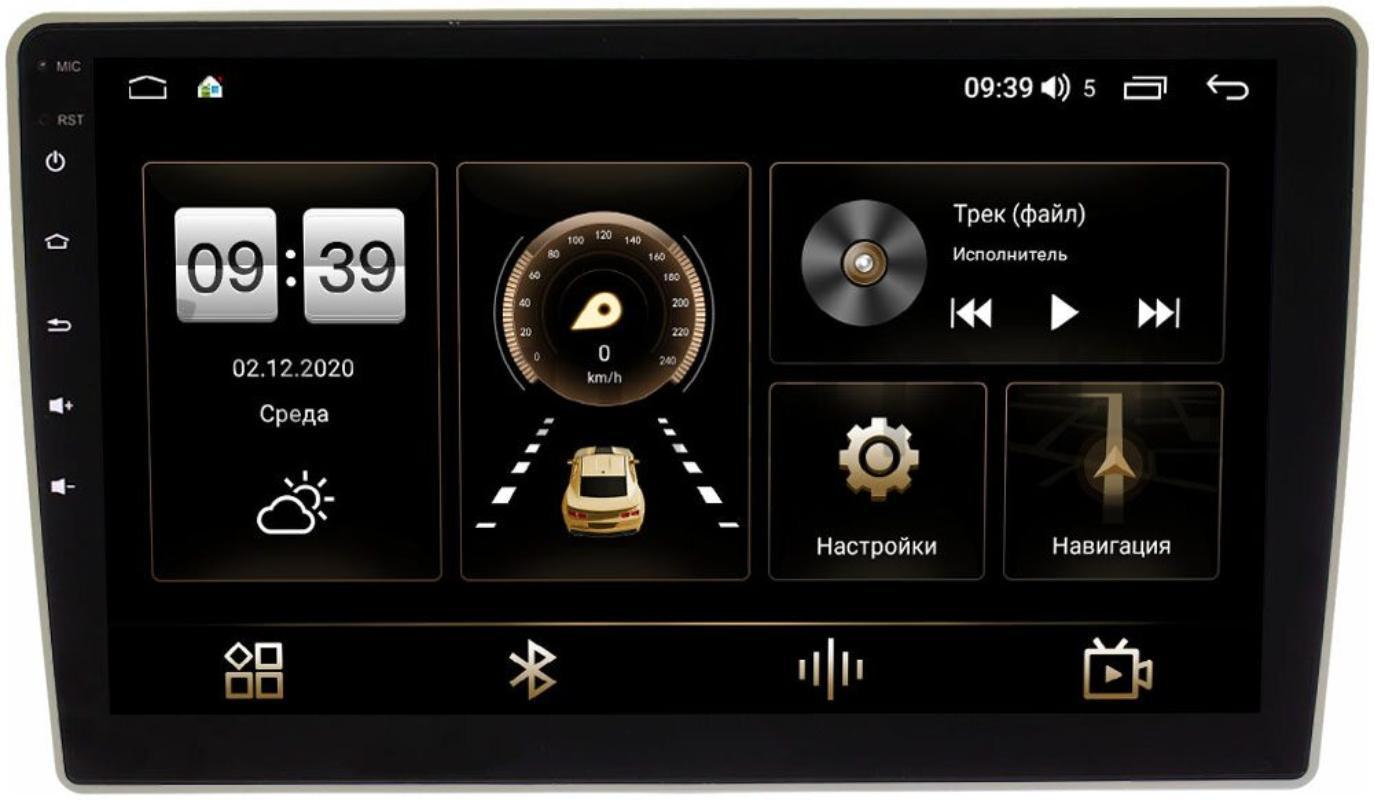 Штатная магнитола Nissan Cube III (Z12) 2008-2020 (правый руль) LeTrun 4165-10-351 на Android 10 (4G-SIM, 3/32, DSP, QLed) (+ Камера заднего вида в подарок!)