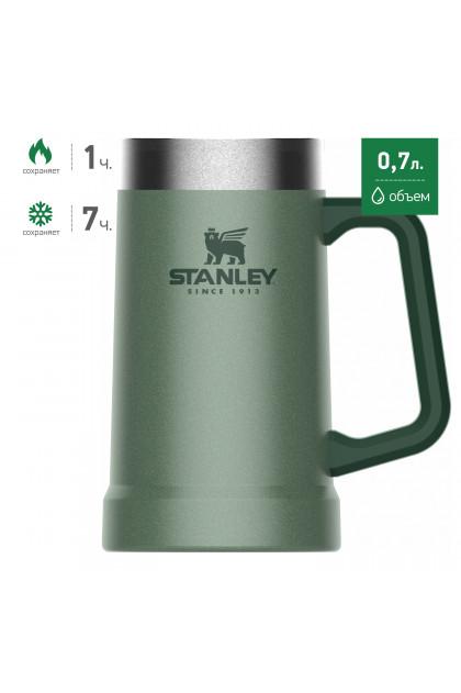 Пивная кружка STANLEY Adventure 0,7L Зеленая 10-02874-033