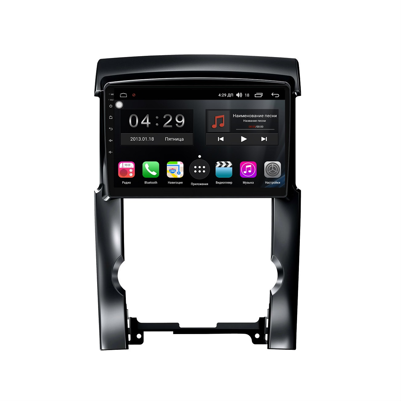 Штатная магнитола FarCar s300 для KIA Sorento 2010-2012 на Android (RL041R) штатная магнитола для kia sportage iii 2010 2016 letrun 2020 android 6 0 1