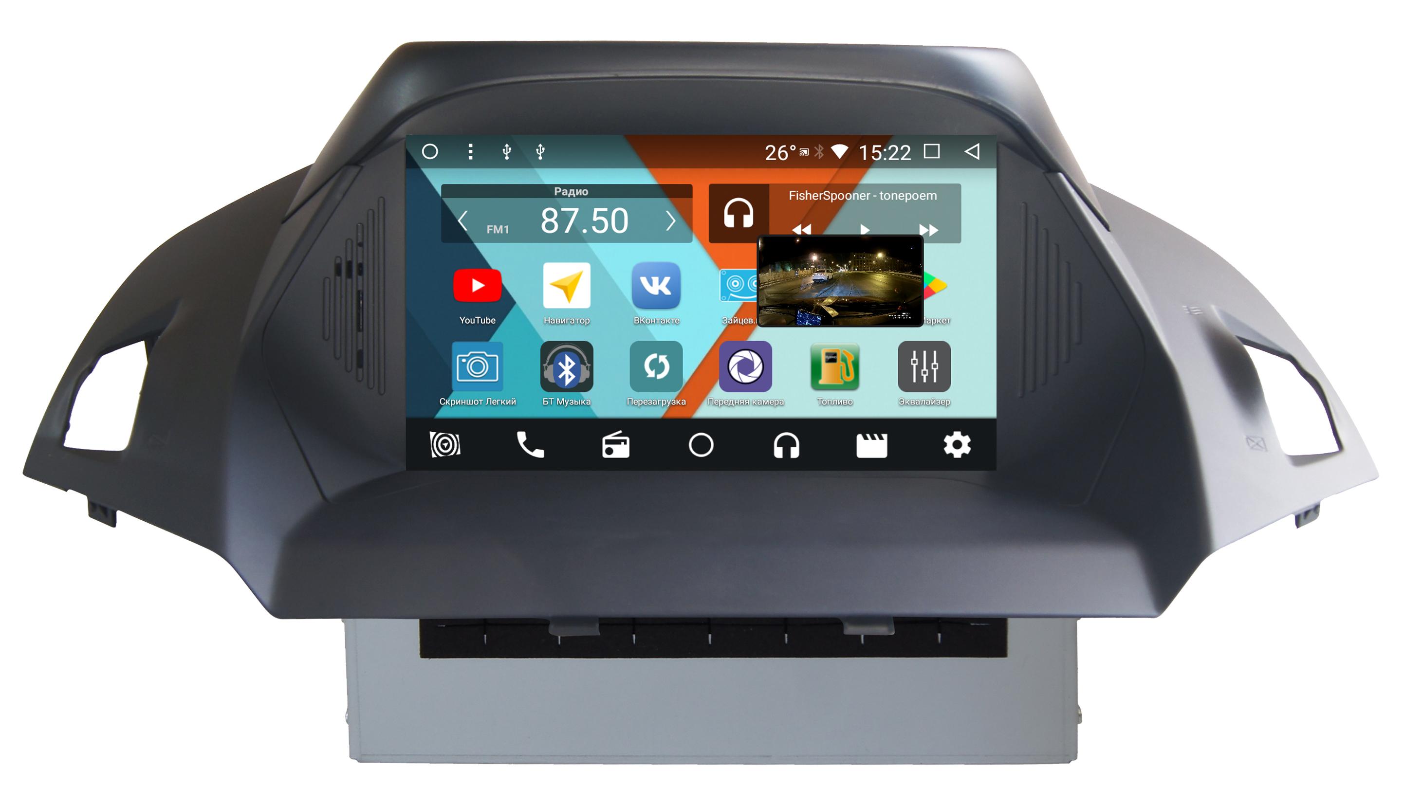 Штатная магнитола Parafar с IPS матрицей с DVD для Ford Kuga 2 2013+ на Android 7.1.2 (PF362K) (+ Камера заднего вида в подарок!)