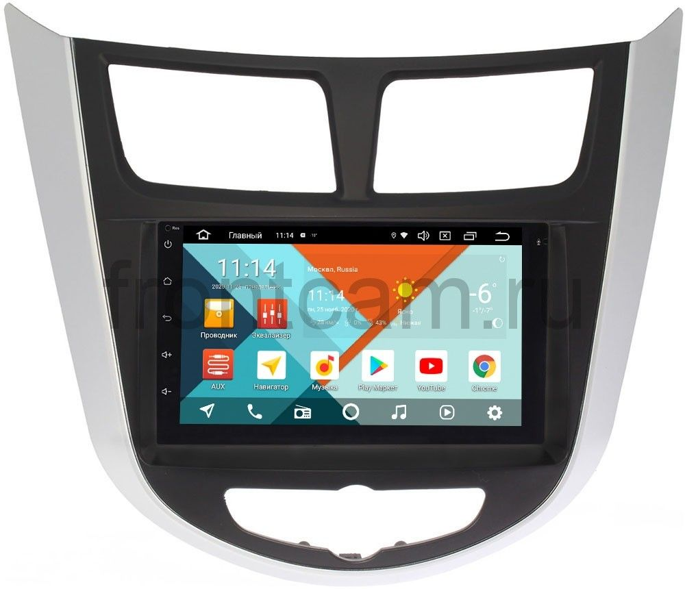 Штатная магнитола Hyundai Solaris I 2011-2017 Wide Media KS7001QR-3/32-RP-HDSL-19 на Android 10 (DSP CarPlay 4G-SIM) (+ Камера заднего вида в подарок!)