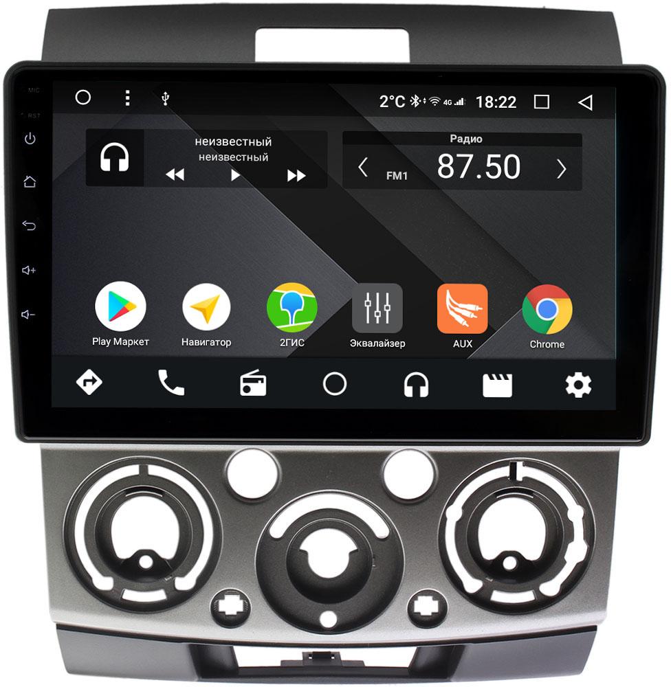 Фото - Штатная магнитола Ford Ranger II 2006-2012 Wide Media CF9139-OM-4/64 на Android 9.1 (TS9, DSP, 4G SIM, 4/64GB) (+ Камера заднего вида в подарок!) штатная магнитола mazda cx 7 i 2006 2012 wide media cf9073 om 4 64 на android 9 1 ts9 dsp 4g sim 4 64gb камера заднего вида в подарок