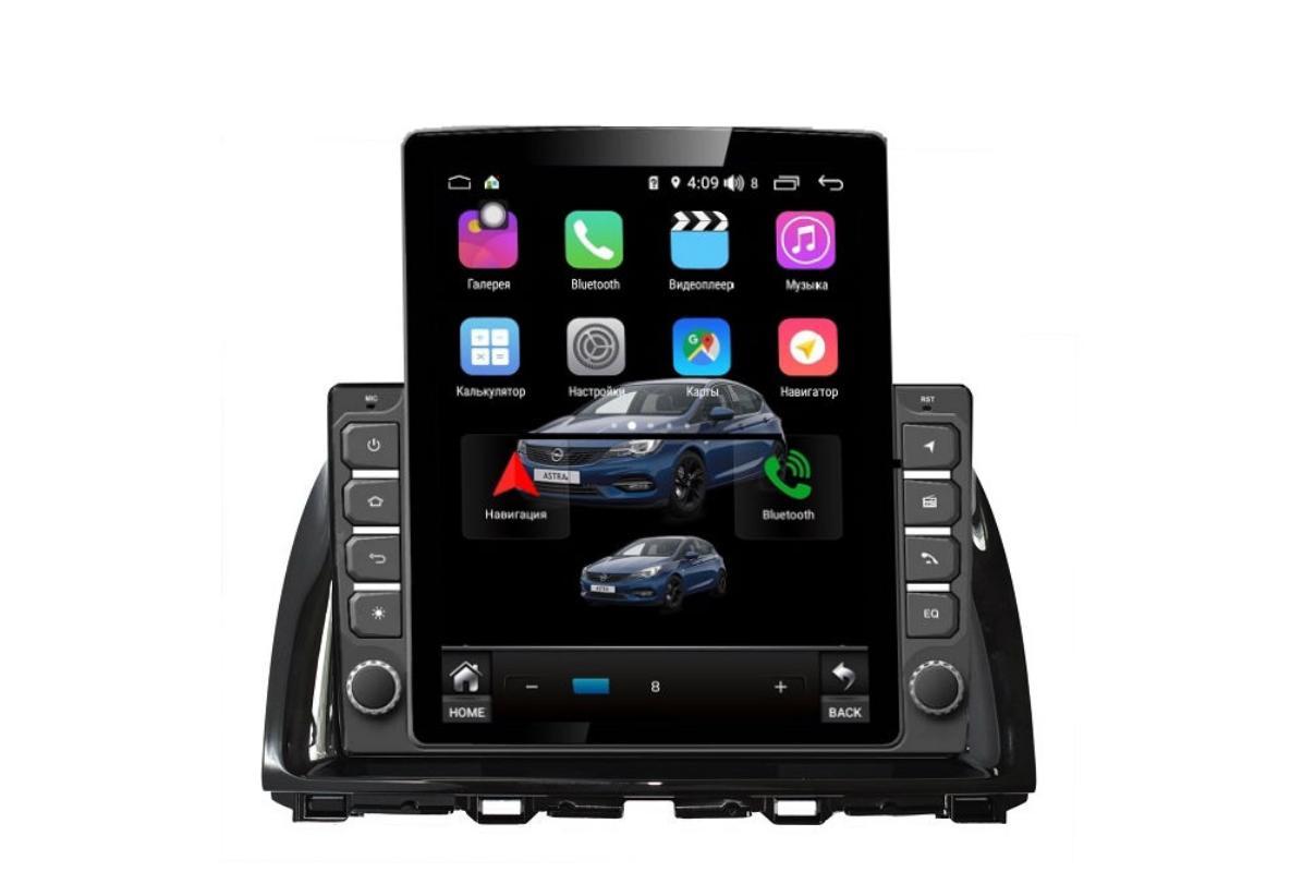 Штатная магнитола FarCar s300+SIM 4G для Mazda CX-5 на Android (RT2007R) (+ Камера заднего вида в подарок!)